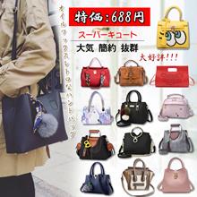 ♥安いし可愛い!♥韓国ファッション/大容量トートバッグ ショルダーバッグ 通勤バッグ 通学バッグ マザーバッグ 旅行バッグ 可愛い女子バッグ★オリジナル バッグ 韓国スタイル 3way ショル