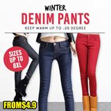 2015 Winter Denim Leggings Collection -10 degree keep warm★ DDK5-D0 -40 To 20 Degree   Winter collection   Winter Jackets    Sweater   High Quality Skinny Pants  WindBreaker   Thermal Wear