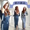 送料無料 2016秋服新型韓版長袖スウェットバッグ尻ロングスカート2点セットスーツ女半身 韓国ファッション