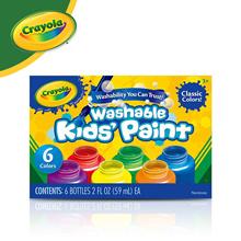 Crayola Washable Kids Paint (6 or 10 colours)