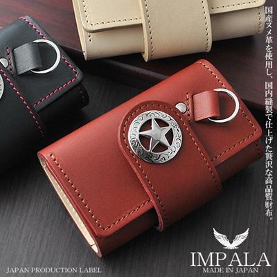 【IMPALA】高級牛革(ヌメ革)使用! キーケースウォレット  900の画像