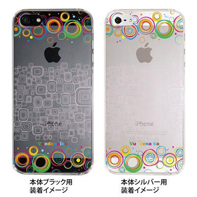 【iPhone5S】【iPhone5】【Vuodenaika】【iPhone5ケース】【カバー】【スマホケース】【クリアケース】【フラワー】 ip5-21-ne0011の画像