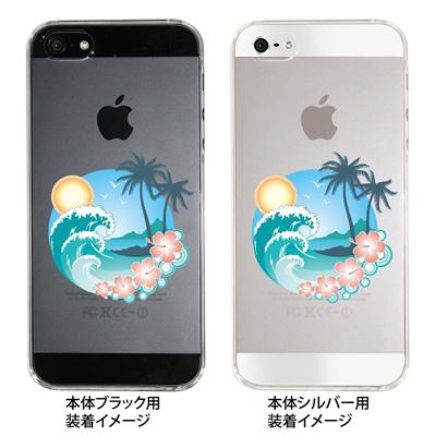 【iPhone5S】【iPhone5】【Clear Arts】【iPhone5ケース】【カバー】【スマホケース】【クリアケース】【サマー】 09-ip5-su0002の画像