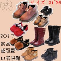 2017秋冬新品追加生産中!!超高品質の人気超可愛い韓国デザイン 超可愛い キッズ シューズ カジュアル ス子供シューズ ブーツ 裏起毛 暖かくて可愛い子供靴