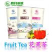 (April Tea Shannon 四月茶侬) Scented Tea/Flower Nectar/Fruit Tea 水果茶 110g