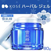 特価  コーセー 雪肌精 ハーバルジェル80g [ フェイスクリーム ](2016春)☆再入荷コスメ化粧品