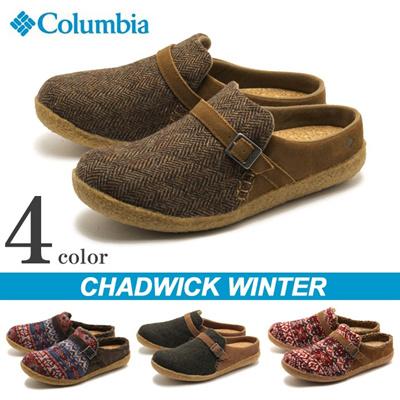 コロンビア チャドウィック ウィンター CHADWICK WINTER YU3641 コンフォート サンダル メンズの画像
