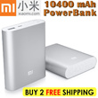 ★BUY 2 FREE SHIPPING★ [XIAOMI Mi 10400mAh] Powerbank/Silicon Case CHEAPEST IN / Portable Charger for iPhone 4/4S/5/5S/6/6 Plus/Samsung S4/S5/S3/S2/
