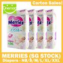 ◄ MERRIES Carton Sales ► SG Official ★ MADE IN JAPAN ☆ Tape Diapers / Walker Pants Bundle Deal