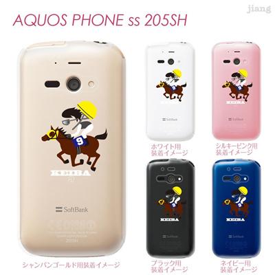 【AQUOS PHONE ss 205SH】【205sh】【Soft Bank】【カバー】【ケース】【スマホケース】【クリアケース】【クリアーアーツ】【KEIBA】【競馬】 10-205sh-ca0099の画像