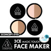 [3CE/3CONCEPT EYES]マジックタッチ フェイスメーカー 3CE Magic Touch Face Maker