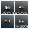 ** Updated 24Mar17 **925 Silver Handmade Cute Cartoon Earrings Korean Style Accessories Gift pokemon