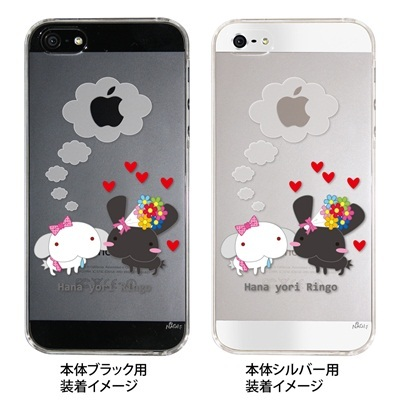 【iPhone5S】【iPhone5】【NAGI】【iPhone5ケース】【カバー】【スマホケース】【クリアケース】【アニマル】【花よりリンゴ】 ip5-24-ng0011の画像