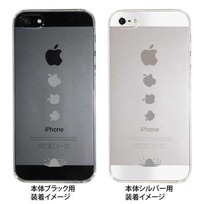 【iPhone5S】【iPhone5】【iPhone5】【ケース】【カバー】【スマホケース】【クリアケース】【落ちるアップルマーク】 ip5-10-ca0010の画像