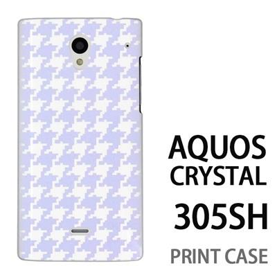 AQUOS CRYSTAL 305SH 用『0912 千鳥柄 水白』特殊印刷ケース【 aquos crystal 305sh アクオス クリスタル アクオスクリスタル softbank ケース プリント カバー スマホケース スマホカバー 】の画像