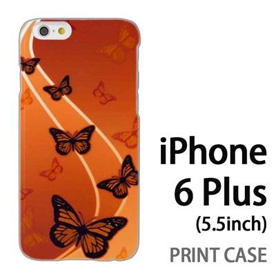 iPhone6 Plus (5.5インチ) 用『No4 浮遊蝶』特殊印刷ケース【 iphone6 plus iphone アイフォン アイフォン6 プラス au docomo softbank Apple ケース プリント カバー スマホケース スマホカバー 】の画像