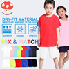 +LITTLE MUSHROOMS+BOY GIRL CHILDREN KIDS|DRY FIT QUICK DRY T-SHIRTS SHORTS|RED T-SHIRTS WHITE SHORTS