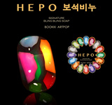 KOREA No.1 Celebrity Soap Hepper Hepo Oil Gemstone Bling Bling Soap [Direct Import from Korea]