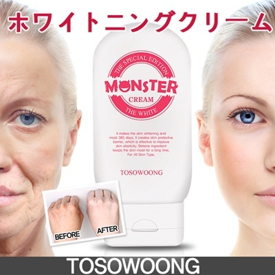 New!![モンスタークリームザ・ホワイト]/ 即刻ブライトニング効果/ 顔もハンドにも足にも全部OK/ 韓国大人気化粧品/ホワイト.ニングクリーム/ 明るいお肌/メイクアップベース/の画像