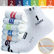 ▶7 pairs in 1 set-Week socks set for Men◀GAD GBE-7 pairs for a week socks:From Monday to Sunday / High quality Cotton material / Suitable for Daily life