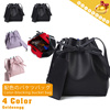 ◆Color Blocking Drawstring Bucket Bag w/ Coin pouch for Women◆Elegant Women′s MUSH HAVE ITEMS/ High Quality PU Leather Shoulder Bag/ Hand Bag for Lady/ Fashion Bag-4 colors