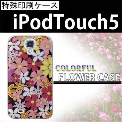 特殊印刷/iPodtouch5(第5世代)iPodtouch6(第6世代) 【アイポッドタッチ アイポッド ipod ハードケース カバー ケース】(花柄(大))CCC-056の画像