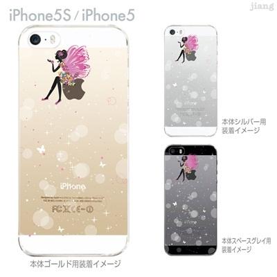 【iPhone5S】【iPhone5】【iPhone5sケース】【iPhone5ケース】【クリア カバー】【スマホケース】【クリアケース】【ハードケース】【着せ替え】【イラスト】【クリアーアーツ】【シャボン玉とフェアリー】 22-ip5s-ca0111の画像