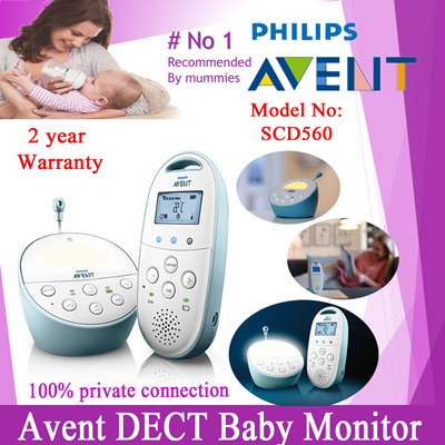 qoo10 philips avent 100 private connection dect baby monitor dect baby mon baby maternity. Black Bedroom Furniture Sets. Home Design Ideas