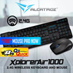 IT Fair Promo Xplorer AIR 1000 2.4G Wireless Keyboard and Wireless Mouse Combo Set. Local 12 Months Warranty. Free Mousepad Now!