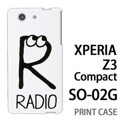 XPERIA Z3 Compact SO-02G 用『0623 「R」』特殊印刷ケース【 xperia z3 compact so-02g so02g SO02G xperiaz3 エクスペリア エクスペリアz3 コンパクト docomo ケース プリント カバー スマホケース スマホカバー】の画像