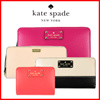 [ケイトスペード][Kate Spade]IPHONE CASE/NEDA/STACY/CARA Collection~! WIRU0353/WLRU1153/WLRU1498/WLRU1601/WLRU1745/WLRU1931
