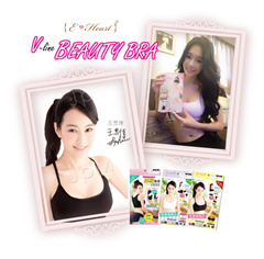 Celebrity Choice♥E-Heart♥Beauty Bra♥Sleeping Bra♥Sports Bra♥Push up♥Padding♥lingerie♥Premium Quality♥Cool tech♥full range♥sexy♥back support♥sleeping bra♥great deals♥ 100% authentic♥Taiwan♥No.1♥