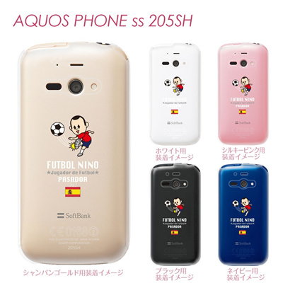 【AQUOS PHONE ss 205SH】【205sh】【Soft Bank】【カバー】【ケース】【スマホケース】【クリアケース】【サッカー】【スペイン】 10-205sh-fca-sp01の画像