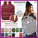 【INSTOCKS READY Buy 2 FREE Shipping】BEST SELLER ❤Original Japan ANELLO BACKPACK ❤ Chinese New Year Large Capacity mummy Unisex casual rucksack kanken outdoor etc student school bag