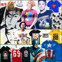 ♥♥♥2016-7月夏の新作♥♥♥大集合Tシャツ/男女兼用EXO-M/EXO-K/XOXO/WOLF/GROWL/EXO-K/ Bigbang/G-Dradon/FANTASTIC BABY /JongHyun/Key/MinHo/SHINEE/Kim Jonghyun綿/XXII/