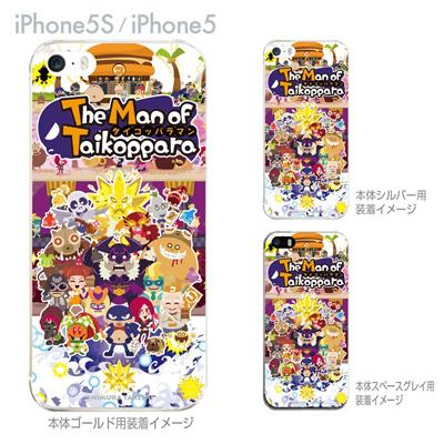 【iPhone5S】【iPhone5】【HEROGOCCO】【キャラクター】【ヒーロー】【Clear Arts】【iPhone5ケース】【カバー】【スマホケース】【クリアケース】【アート】 29-ip5s-nt0028の画像