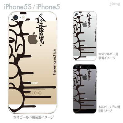 【iPhone5S】【iPhone5】【HAREM graphics】【iPhone5sケース】【カバー】【スマホケース】【クリアケース】 hgx-ip5s-041の画像