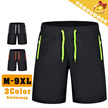 PLUS SIZE UPDATE(M~9XL) Cooling n Healthy Life◆Sports Short Pants for Men◆Breathable n Quick-drying Material/ Summer Sports Pants/ Jogging Pants/ Up to 5、Same Delivery Fee/ f06 Model