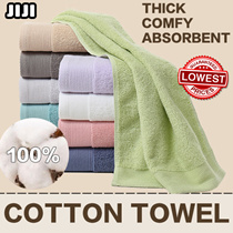 [PREMIUM] ★100% PURE COTTON BATH TOWEL ★ SOFT | THICK | COMFY | ABSORBENT | QUICK DRY