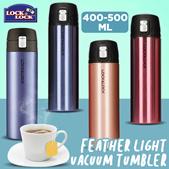 LocknLock Feather Light Vacuum Tumbler 500ml All Color LHC3220