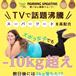 楽天1位「TVで話題沸騰」ベジーデルヴィータ モーニングスムージー /スーパーフードを高配合/楽々継続ダイエット