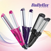 [BaByliss] Limited Edition 2 in 1 Curl pocket-sized straightener MCS69PK MCS69VK S8K / hair curler