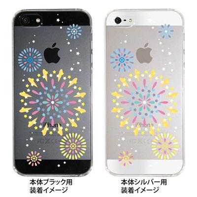 【iPhone5S】【iPhone5】【Clear Fashion】【iPhone5ケース】【カバー】【スマホケース】【クリアケース】【サマー】 09-ip5-su0009の画像