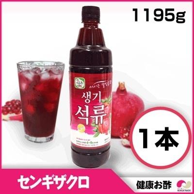 センギ ザクロ酢 1050ml x 1本 【韓国健康お酢】◆ ホンチョ 紅酢  【韓国食品】の画像