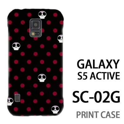 GALAXY S5 Active SC-02G 用『1003 キュートドクロドット 黒』特殊印刷ケース【 galaxy s5 active SC-02G sc02g SC02G galaxys5 ギャラクシー ギャラクシーs5 アクティブ docomo ケース プリント カバー スマホケース スマホカバー】の画像