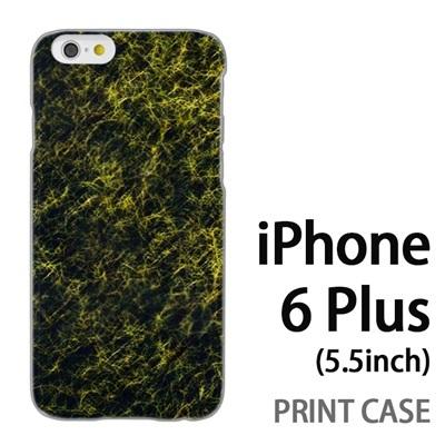 iPhone6 Plus (5.5インチ) 用『No4 毛網 緑』特殊印刷ケース【 iphone6 plus iphone アイフォン アイフォン6 プラス au docomo softbank Apple ケース プリント カバー スマホケース スマホカバー 】の画像