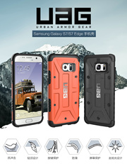 UAG Armor protective shell for iPhone 7/7 Plus (Buy 1 Get 1 Free) 21415