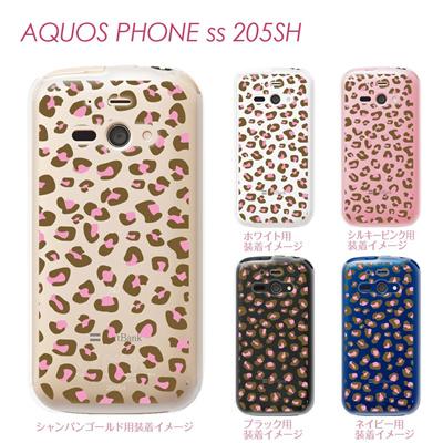 【AQUOS PHONE ss 205SH】【205sh】【Soft Bank】【カバー】【ケース】【スマホケース】【クリアケース】【アニマル】【ヒョウ柄】 22-205sh-ca0036の画像