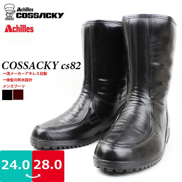 【お買い得】【送料無料】メンズ ブーツ 一体型の防水設計 COSSACKY コザッキー アキレス【G-82】ふかふか あたたかい ボア ゆったり 3E 幅広 歩きやすい やわらかい 防滑 滑らない□c