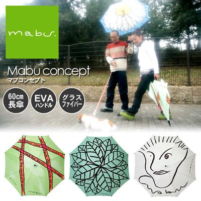 マブワールド mabuworld 長傘 マブコンセプトの画像